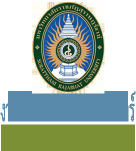 งานวิจัย คณะพยาบาลศาสตร์ มหาวิทยาลัยราชภัฏสุราษฎร์ธานี Logo