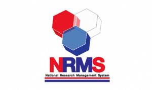 ระบบ NRMS